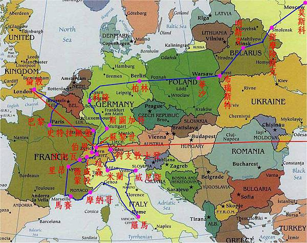 旅行路程 (歐洲)