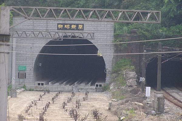 竹仔嶺隧道 原宜蘭線隧道 基隆端
