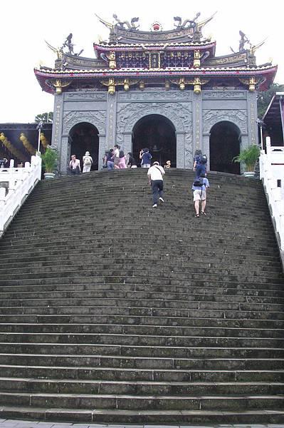 指南宮 前殿