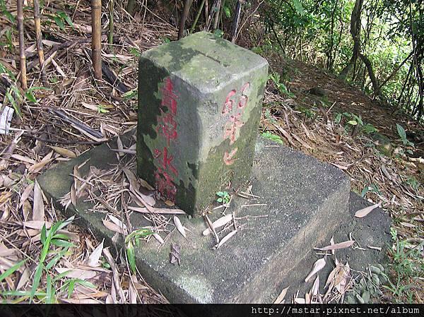 青潭水源 保護區界 58