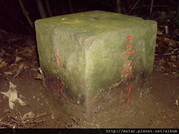 北水 三角13
