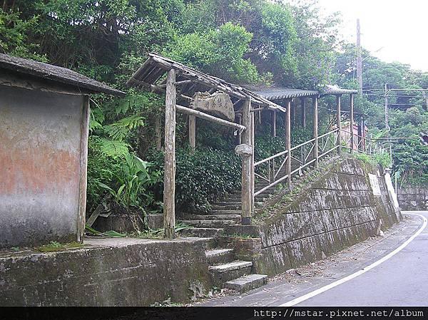茗緣茶園入口