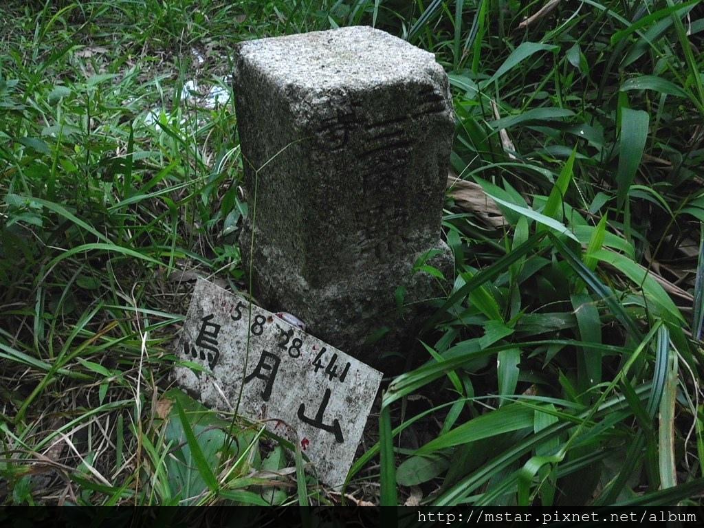 烏月山(三貢嶺山) 441M