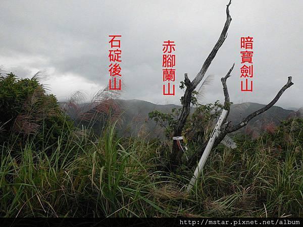 中嶺山展望
