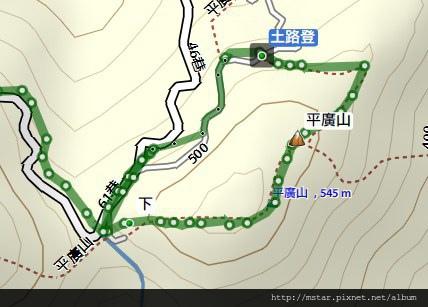 平廣山行走路線