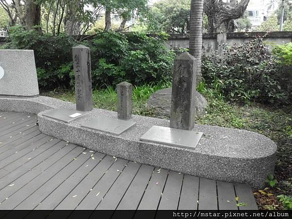大安公學校 三座石碑