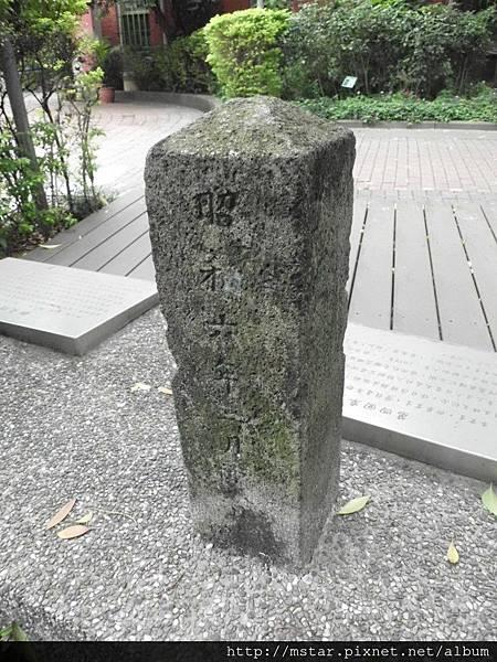 卒業生紀念樹碑 背面