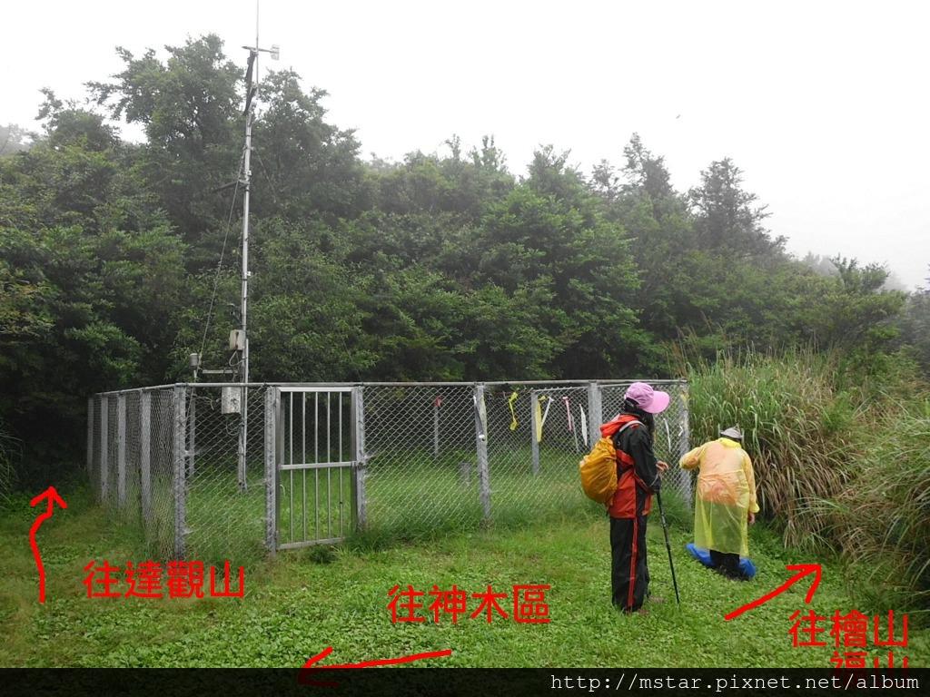 越嶺點氣象測站