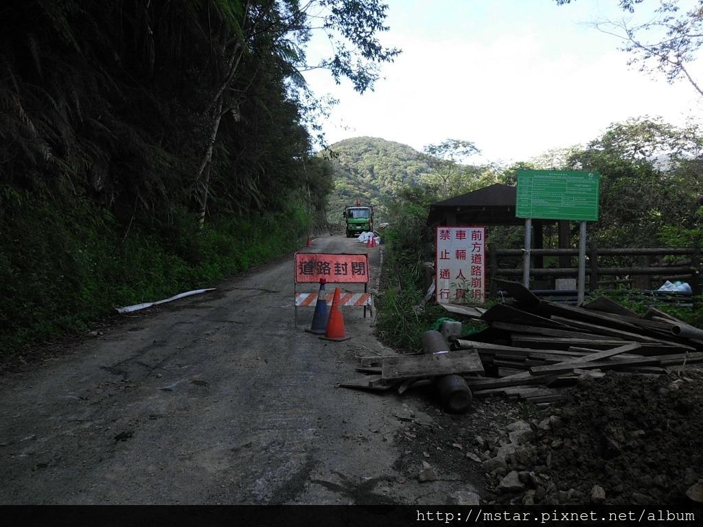 哈盆產業道路中途