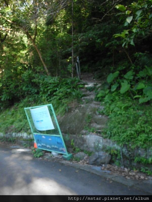 登山口捷徑