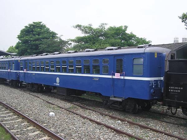 DR2050
