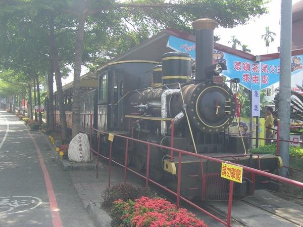 環鎮小火車