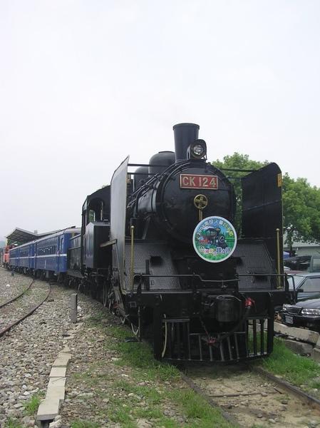 CK124