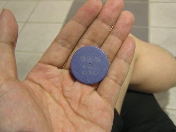 高雄捷運單程票代幣