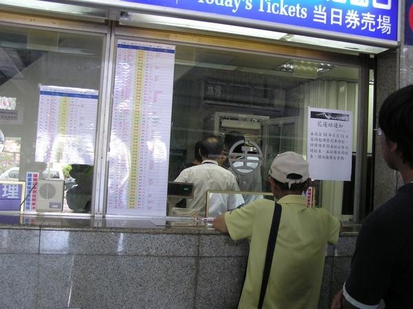 花蓮車站售票系統當機一小時