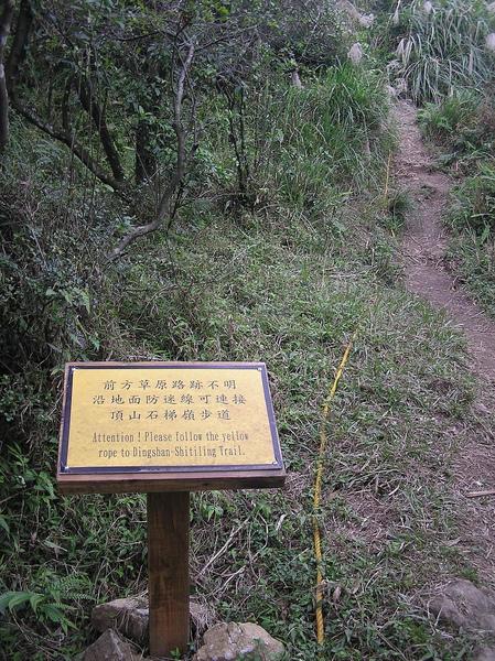 防止迷路用指引繩索