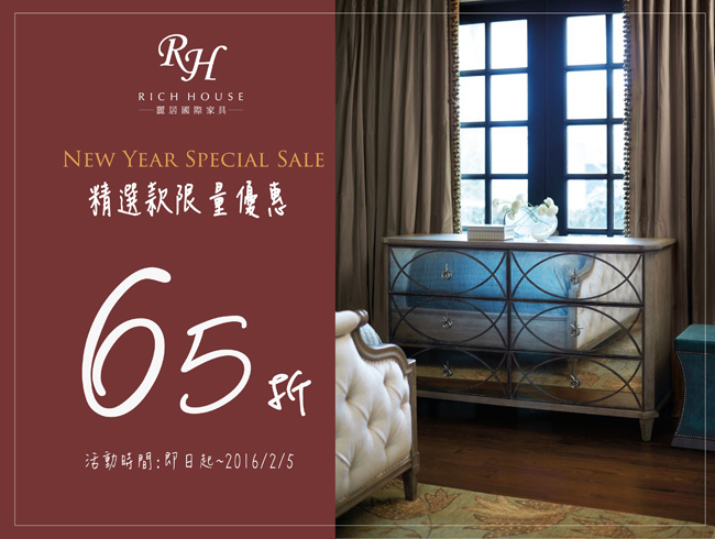 RH_banner-201601.jpg