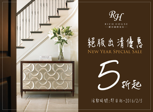 RH_banner-201601-2.jpg