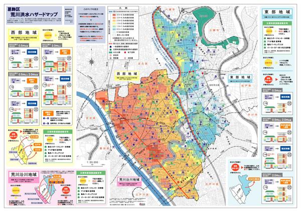 葛飾區洪水避難地圖.jpg
