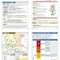 富士山火山避難地圖-1.jpg