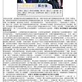 大棟營造董事長陳川林