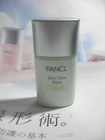 Fancl~晶透隔離霜