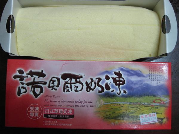 奶凍蛋糕2