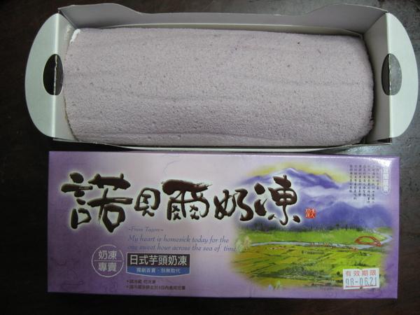 奶凍蛋糕3