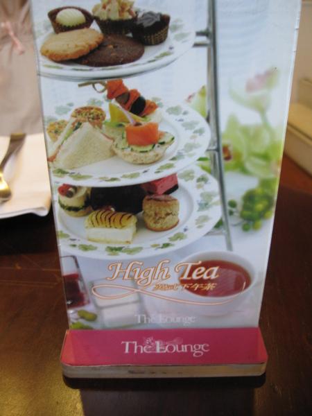 英式下午茶1