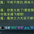 2010-09-27-13-54-23.jpg