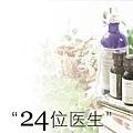 20090528_health_01.jpg