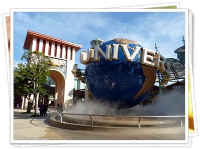 UniversalStudiosSingapore.jpg