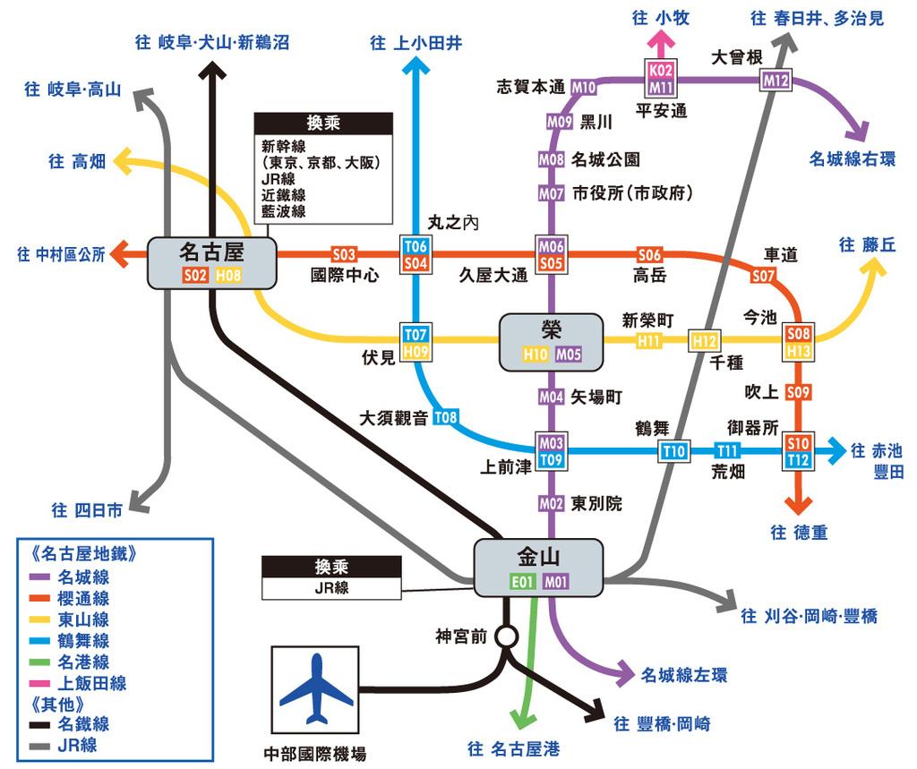 1_centrairairport_tch-1.jpg