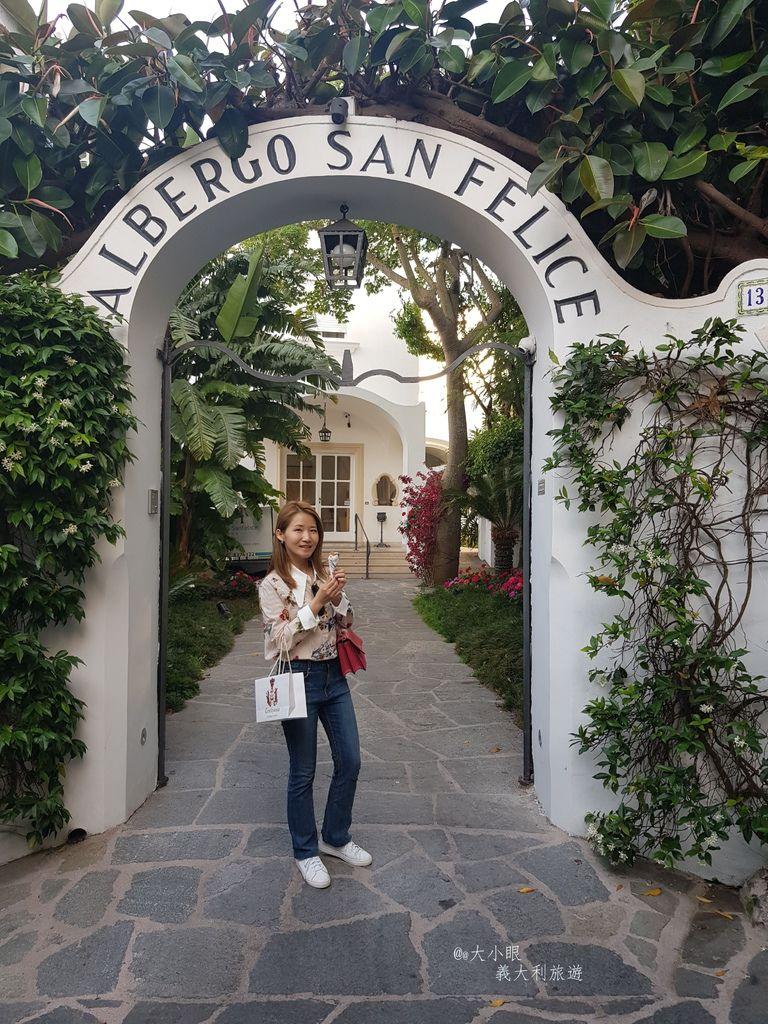 Hotel Villa Sanfelice Capri.jpg