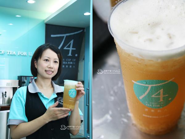 08_22°鳳梨茶