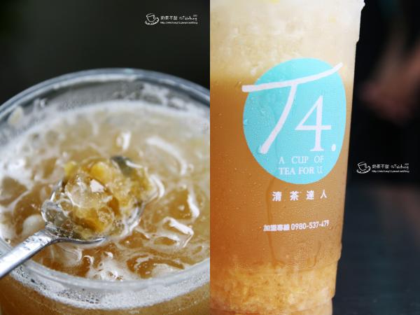 09_22°鳳梨茶