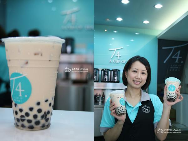 15_珍珠奶茶