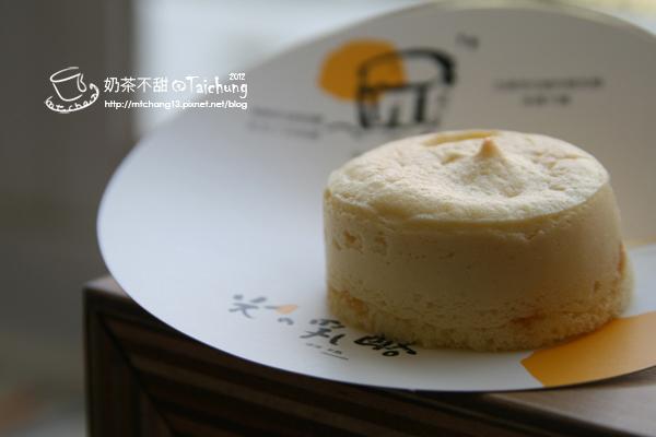 光之乳酪_01