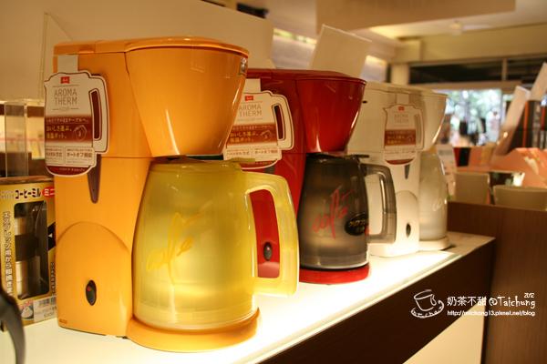 歐客佬咖啡28杯子