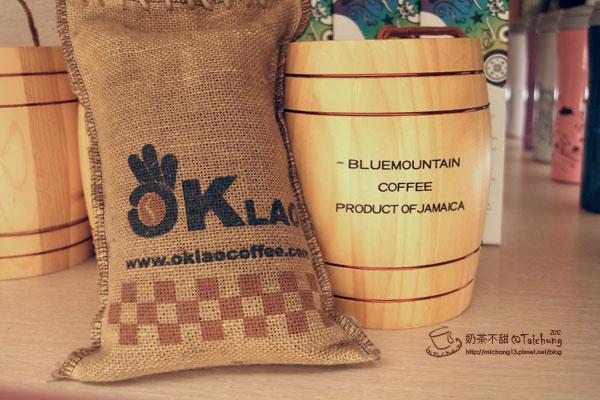 歐客佬咖啡46