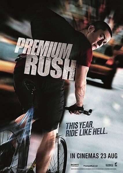 premium-rush-malaysian-poster