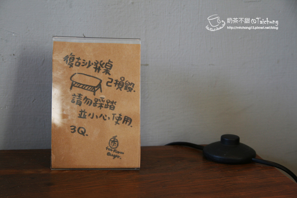 再訪田樂01