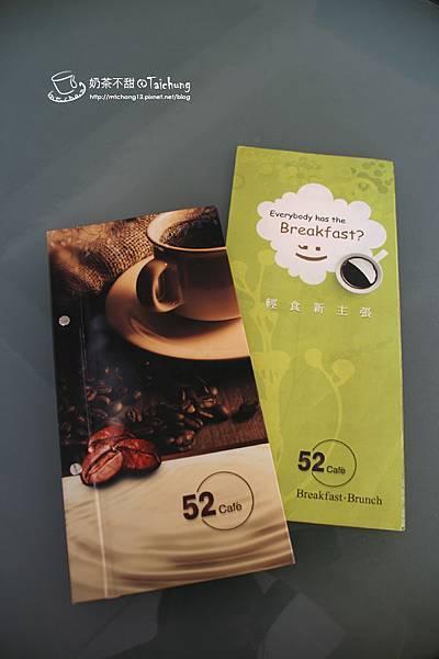 52 Café_01