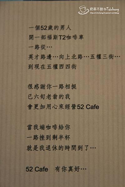 52 Café_02