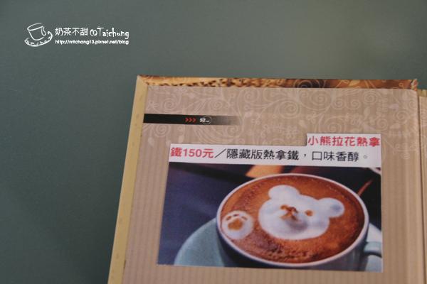 52 Café_06