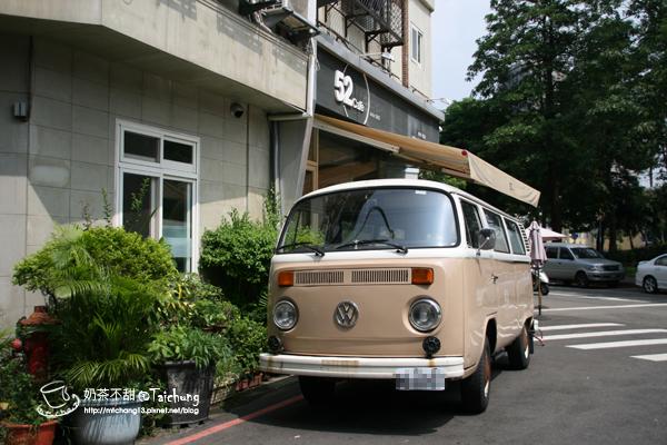 52 Café_T2咖啡車
