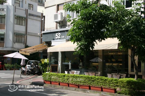 52 Café_戶外00