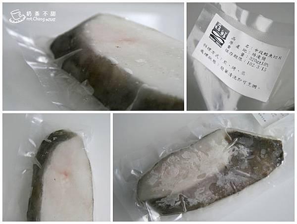 格陵蘭中段鱈魚切片