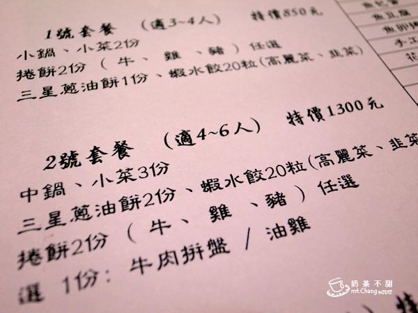 05_驛站房
