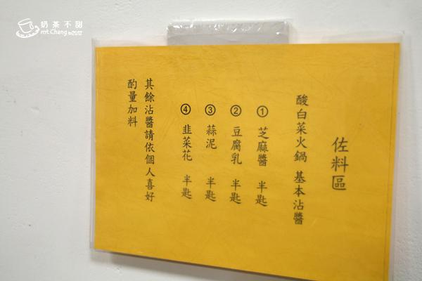 09_驛站房